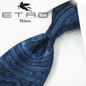 エトロ ネクタイ【ETRO】(8cm) ET2【エトロネクタイ・ネクタイ ブランド】ネイビー/ブルー ペイズリー柄【送料無料】