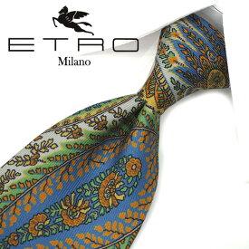 エトロ ネクタイ【ETRO】(8cm) ET20【エトロネクタイ・ネクタイ ブランド】ブルー/グリーン ペイズリー柄【送料無料】