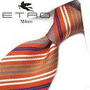 エトロ ネクタイ【ETRO】(8cm) ET9【エトロネクタイ・ネクタイ ブランド】オレンジ/オフホワイト【送料無料】