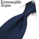 エルメネジルド ゼニア ネクタイ ネイビー 8cm幅 【Ermenegildo Zegna・ゼニアネクタイ・ネクタイ ブランド】 …
