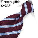 エルメネジルド ゼニア ネクタイ ボルドー/ブルー 8cm幅 【Ermenegildo Zegna・ゼニアネクタイ・ネクタイ ブラン…