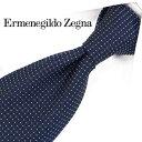 ブランドネクタイ エルメネジルド ゼニア ネクタイ ネイビー/ブラック 8cm幅 【Ermenegildo Zegna・ゼニアネクタ…