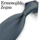 エルメネジルド ゼニア ネクタイ ライトブルー/ブラック 8cm幅 【Ermenegildo Zegna・ゼニアネクタイ・ネクタイ …