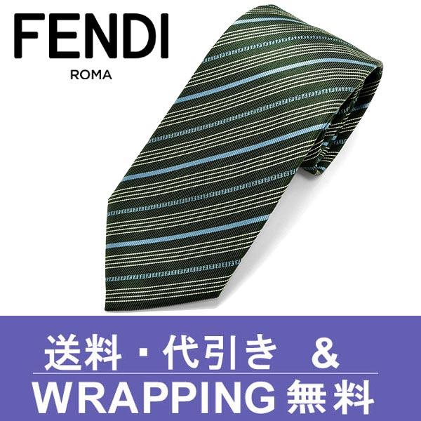 フェンディ ネクタイ(8cm) FF100 【FENDI・フェンディネクタイ・ネクタイ ブランド】 カーキ/ブルー 【送料無料】