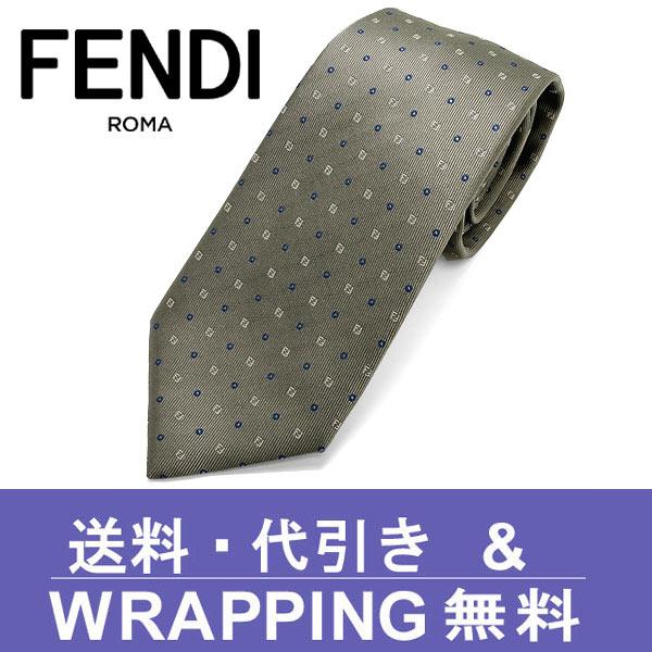 フェンディ ネクタイ(8cm) FF76 【FENDI・フェンディネクタイ・ネクタイ ブランド】 グレー/ネイビー 【送料無料】