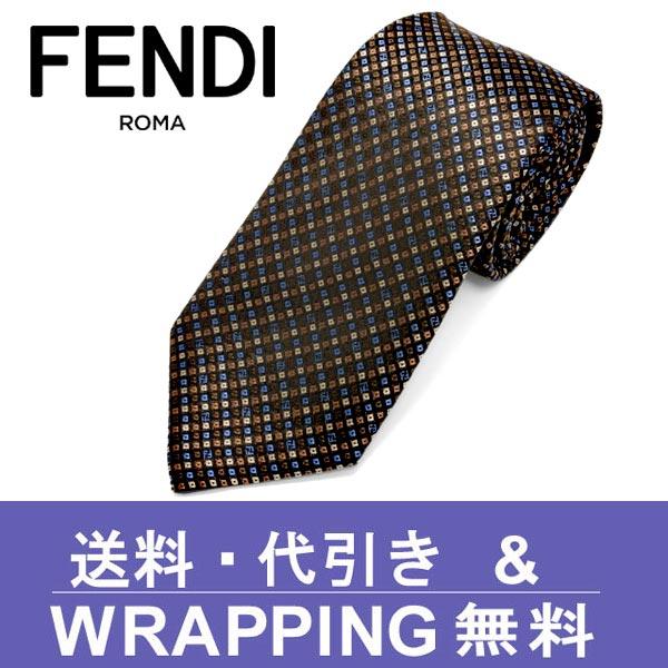 フェンディ ネクタイ(8cm) FF87 【FENDI・フェンディネクタイ・ネクタイ ブランド】 ブラック/クリーム 【送料無料】