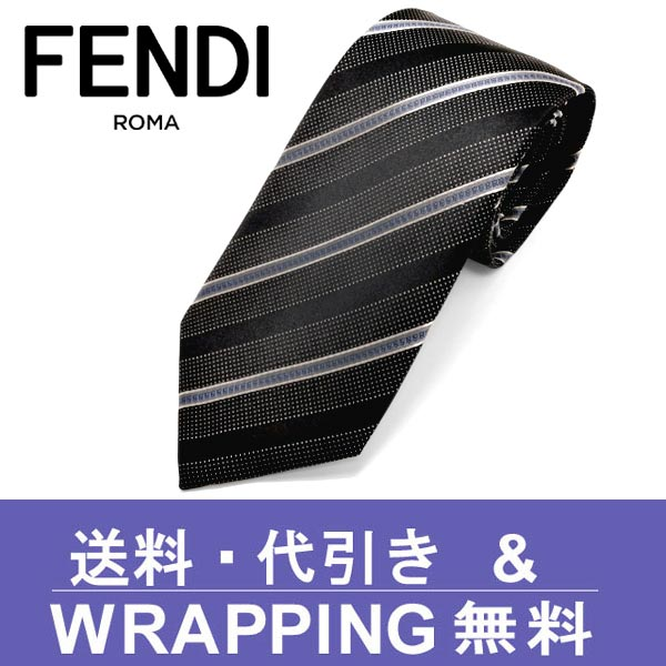 フェンディ ネクタイ(8cm) FF94 【FENDI・フェンディネクタイ・ネクタイ ブランド】 ブラック/グレー 【送料無料】