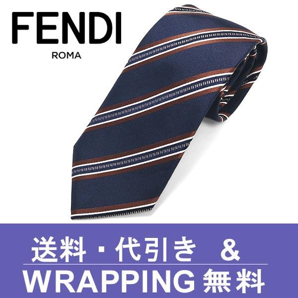 フェンディ ネクタイ(8cm) FF95 【FENDI・フェンディネクタイ・ネクタイ ブランド】 ネイビー/モカ 【送料無料】