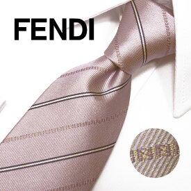 フェンディ ネクタイ(8cm) FFA6 【FENDI・フェンディネクタイ・ネクタイ ブランド】 ピンク/ブルー 【送料無料】