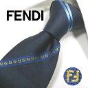 フェンディ ネクタイ(8cm) FFA79 【FENDI・フェンディネクタイ・ネクタイ ブランド】ネイビー/スカイブルー【送料…