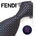 フェンディ ネクタイ(8cm) FFA32 【FENDI・フェンディネクタイ】【ネクタイ ブランド・ブランドネクタイ】  ネイ…