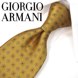 ジョルジオ・アルマーニ ネクタイ(8cm幅) GA110【GIORGIO ARMANI・アルマーニネクタイ】 イエローゴールド/ブルー ネクタイ ブランド【送料無料】
