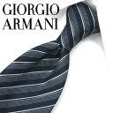 ジョルジオ・アルマーニ ネクタイ クリアランスセール品【GIORGIO ARMANI・アルマーニネクタイ】GA121 ストライプ(0P…