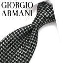ジョルジオ・アルマーニ ネクタイ ブラック/グレー 8cm幅 【GIORGIO ARMANI・アルマーニネクタイ】【ネクタイ ブ…