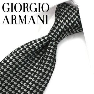ジョルジオ・アルマーニ(GIORGIO ARMANI)
