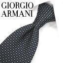 ジョルジオ・アルマーニ ネクタイ ネイビー/グレー 8cm幅 【GIORGIO ARMANI・アルマーニネクタイ】【ネクタイ ブ…