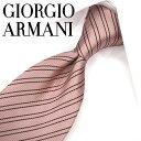 ジョルジオ・アルマーニ ネクタイ クリアランスセール品【GIORGIO ARMANI・アルマーニネクタイ】GA164 ストライプ(0A…
