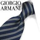 ジョルジオ・アルマーニ ネクタイ GA169ストライプ(0A921-21033) ネイビー/オフホワイト 8cm幅 【GIORGIO ARMANI…