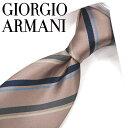 ジョルジオ・アルマーニ ネクタイ クリアランスセール品【GIORGIO ARMANI・アルマーニネクタイ】GA182 ストライプ(0A…