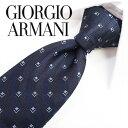ジョルジオ・アルマーニ ネクタイ(8cm幅) GA64【GIORGIO ARMANI・アルマーニネクタイ】 ブラック/グレー ネクタイ …