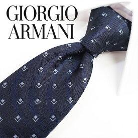 ジョルジオ・アルマーニ ネクタイ(8cm幅) GA64【GIORGIO ARMANI・アルマーニネクタイ】 ブラック/グレー ネクタイ ブランド【送料無料】