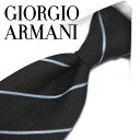 ジョルジオ・アルマーニ ネクタイ ブラック/ブルーグレー 8cm幅 【GIORGIO ARMANI・アルマーニネクタイ】【ネクタ…