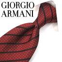 ジョルジオ・アルマーニ ネクタイ(8.5cm幅) GA91【GIORGIO ARMANI・アルマーニネクタイ】(アルマーニ・コレッツォー…