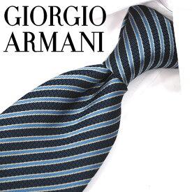 ジョルジオ・アルマーニ ネクタイ ネイビー/ブルー 8cm幅 【GIORGIO ARMANI・アルマーニネクタイ】【ネクタイ ブランド・ブランドネクタイ】 GA97【送料無料】