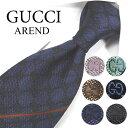 グッチ ネクタイ 全6色 AREND (アラン) GUCCI tie GG柄(8cm)【グッチネクタイ・ネクタイ ブランド・ブランド…