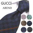 グッチ ネクタイ AREND (アラン)全6色 GUCCI tie GG柄(8cm)【グッチネクタイ・ネクタイ ブランド・ブランドネ…