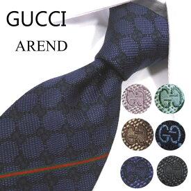 グッチ ネクタイ AREND (アラン)全6色 GUCCI tie GG柄(8cm)【グッチネクタイ・ネクタイ ブランド・ブランドネクタイ】【送料無料】