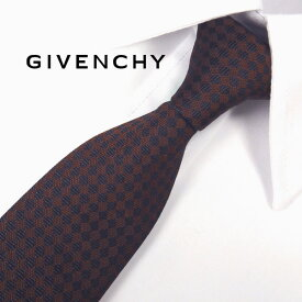 ジバンシー ナローネクタイ(6.5cm幅) 【GIVENCHY・ジバンシーネクタイ・ネクタイ ブランド】 ボルドー/ブラック GIV15【送料無料】