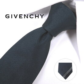 ジバンシー ナローネクタイ(6.5cm幅) 【GIVENCHY・ジバンシーネクタイ・ネクタイ ブランド】 ネイビー GIV27【送料無料】