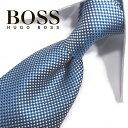 ヒューゴボス ネクタイ【HUGO BOSS】(7.5cm)hb2 【ヒューゴボスネクタイ・ネクタイ ブランド】ブルー【送料無料】