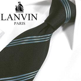 ランバン ネクタイ(8cm幅) LA57 【LANVIN・ランバンネクタイ・ネクタイ ブランド】 ブラック/ブルー 【送料無料】