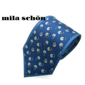 ミラショーン ネクタイ(9cm幅) MS68【Mila Schon・ミラショーンネクタイ・ネクタイ ブランド】ネイビー/ライトブルー【送料無料】