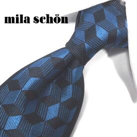ミラショーン ネクタイ(9cm幅) MS70【Mila Schon・ミラショーンネクタイ・ネクタイ ブランド】ネイビー/ブルー【送料無料】