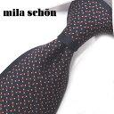 ミラショーン ネクタイ(9cm幅) MS80【Mila Schon・ミラショーンネクタイ・ネクタイ ブランド】ネイビー/レッド【送…