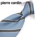 ピエールカルダン ネクタイ(8cm幅) PC12【Pierre cardin・ピエールカルダンネクタイ・ネクタイ ブランド】ネイビー/…