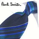 ポールスミス ネクタイ PS155 ネイビー/ターコイズグリーン 8cm幅 【Paul Smith・ポールスミスネクタイ・ネクタ…