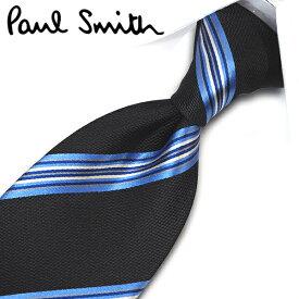 ポールスミス ネクタイ PS31 ブラック/ブルー 8cm幅 【Paul Smith・ポールスミスネクタイ】【ネクタイ ブランド・ブランドネクタイ】【送料無料】
