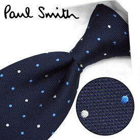 ポールスミス ネクタイ PS42 ネイビー/ブルー 8cm幅 【Paul Smith・ポールスミスネクタイ・ネクタイ ブランド】【送料無料】