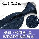 ポールスミス ネクタイ(8cm幅) PS46 【Paul Smith・ポールスミスネクタイ・ネクタイ ブランド】 ネイビー/パール…