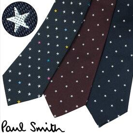 ポールスミス ネクタイ 全3柄 スター(星)柄 8cm幅 【Paul Smith・ポールスミスネクタイ】【ネクタイ ブランド・ブランドネクタイ】 【送料無料】