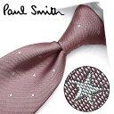 ポールスミス ネクタイ PS55 ピンク/ライトグレー 8cm幅 【Paul Smith・ポールスミスネクタイ・ネクタイ ブランド…