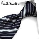 ポールスミス ネクタイ PS56 ネイビー/パールグレー 8cm幅 【Paul Smith・ポールスミスネクタイ・ネクタイ ブラン…