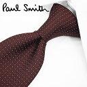 ポールスミス ネクタイ(8cm幅) PS79 【Paul Smith・ポールスミスネクタイ・ネクタイ ブランド】 ボルドー/パール…