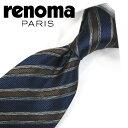 レノマ ネクタイ(8cm幅) RE83 【renoma・レノマネクタイ・ネクタイ ブランド】 ネイビー/ブラウン 【送料無料】