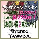 ヴィヴィアン ウエストウッド ネクタイ 【Vivienne Westwood・ヴィヴィアンネクタイ】 ヴィヴィアンウエストウッド …
