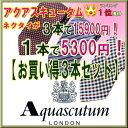 アクアスキュータム ネクタイ【Aquascutum・アクアスキュータムネクタイ】【お買い得3本セット】3本選んで15900円!【…